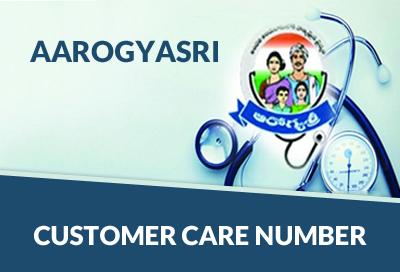 Aarogyasri Customer Care Number