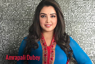 Amrapali Dubey Whatsapp Number Email Id Address Phone Number with Complete Personal Detail