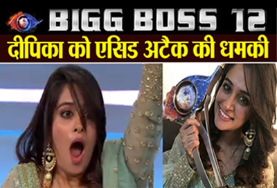 Shocking Popular TV actress and Big Boss 12 Winner Dipika Kakar Threatened with acid attack