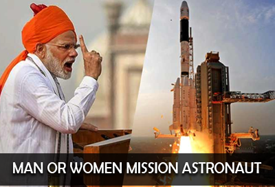 Manned Space Mission Gaganyaan on Track