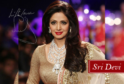 Sridevi Whatsapp Number Email Id Address Phone Number with Complete Personal Detail